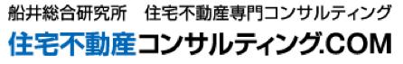 船井総合研究所 住宅不動産専門コンサルティング 住宅不動産コンサルティング.COM