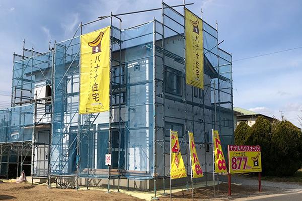 千葉県茂原市の人口9万の中、毎年30棟近い契約を達成している。